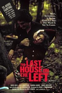 last_house21-472x700