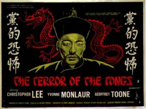 The-Terror-of-the-Tongs-hammer-horror-films-830828_496_370